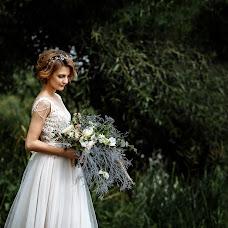 Wedding photographer Dima Lemeshevskiy (mityalem). Photo of 03.01.2018