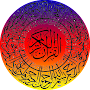 Al Quran Al Kareem (NO ADS) APK icon