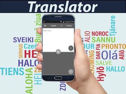 English Mexican Translator S On