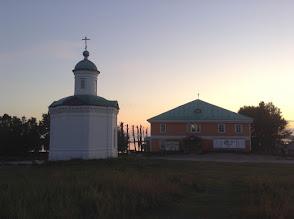 Photo: Константиновская часовня и центр гостеприимства