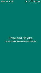Dohe and Shloka- screenshot thumbnail