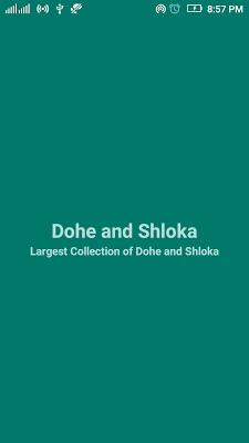 Dohe and Shloka - screenshot