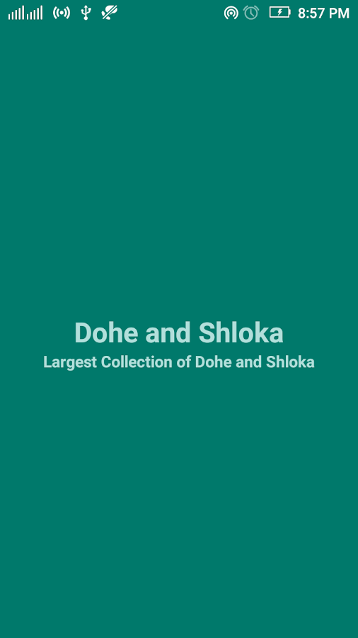 Dohe and Shloka- screenshot