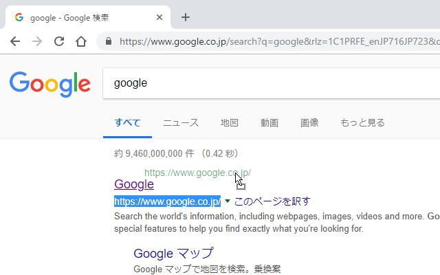 QuickDrag for Chrome