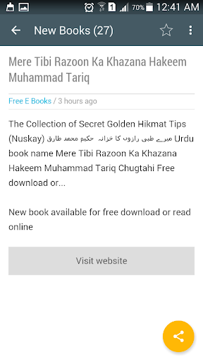 The Secret Pdf In Urdu
