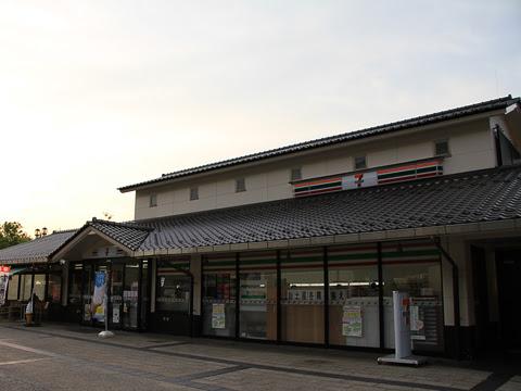 西日本JRバス「グラン昼特急大阪6号」 641-16923 八幡PA