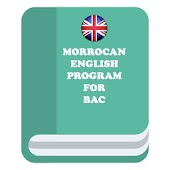 English Bac Program