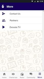 Exousia Word App 5