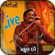 Download Praful Dave latest video For PC Windows and Mac