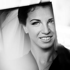 Wedding photographer Viktoriya Mashkova (levika). Photo of 26.02.2018