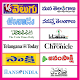 Telangana News Papers ( Daily E Papers) Download for PC Windows 10/8/7