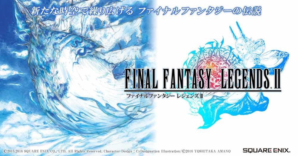 [Final Fantasy Legends II] ปริศนาทั้งหมดไขกระจ่างแล้ว! Final Fantasy ภาคใหม่บนสมาร์ทโฟน