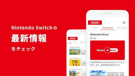 My Nintendouff08u30deu30a4u30cbu30f3u30c6u30f3u30c9u30fcuff09 1.4.0 screenshots 2