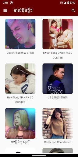 khmer song screenshot 2