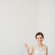 Wedding photographer Evgeniy Bazaleev (EvgenyBazaleev). Photo of 09.08.2015