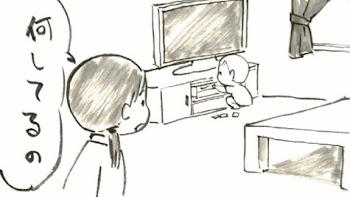 【連載:ちきゅう半周家族 】第7話:入れたいお年頃