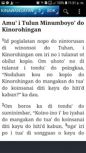لقطات شاشة Buuk Do Kinorohingan Boros Dusun (BDK) 6