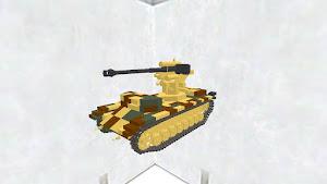 IV号戦車 88mm高射砲搭載