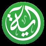 Ayah: Quran App 5.2.5-p1