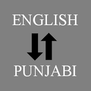 English - Punjabi Translator