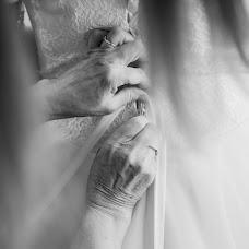 Wedding photographer Anna Filonenko (Filonenkoanna). Photo of 13.09.2015