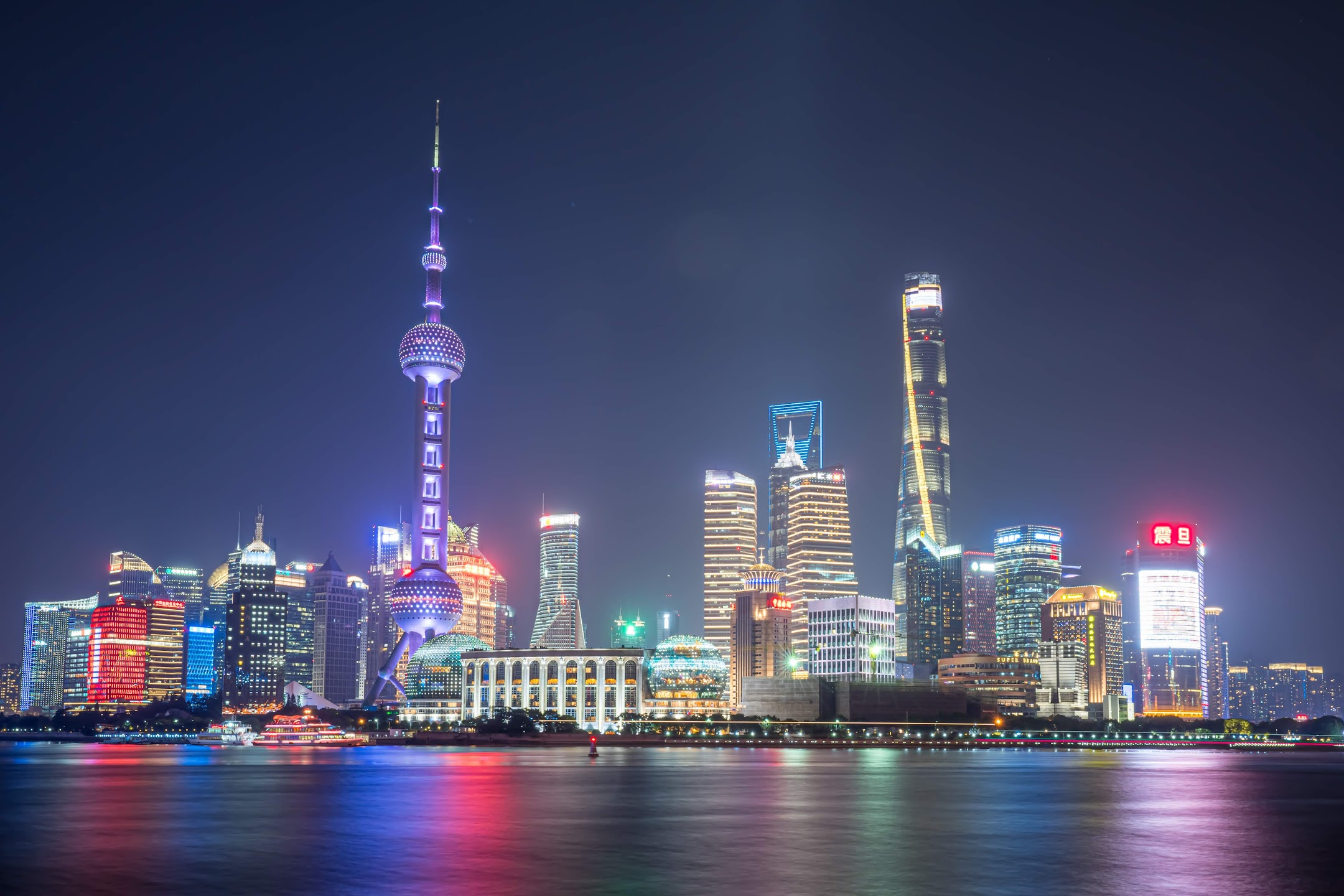 Shanghai Waitan (The Bund) Pudong evening1