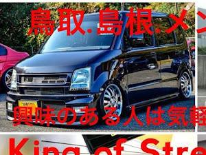 バモス HM1 のカスタム事例画像 カイ king of street関東さんの2019年01月17日23:25の投稿