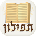 Download RustyBrick Siddur - סידור Latest version apk