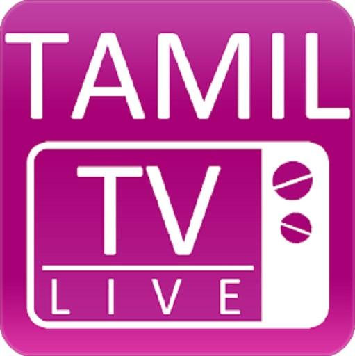 Canada Tamil TV screenshot 3
