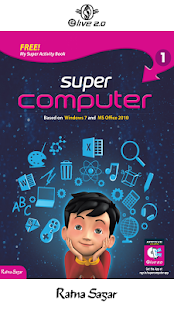 Super Computer 1- screenshot thumbnail