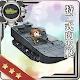 特二式内火艇