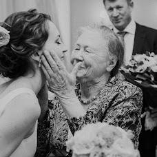 Wedding photographer Afina Efimova (yourphotohistory). Photo of 21.06.2018