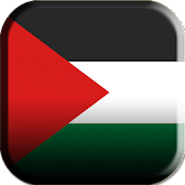3D Palestina Live Wallpaper