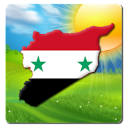 Syria Weather - Arabic