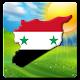 طقس سوريا