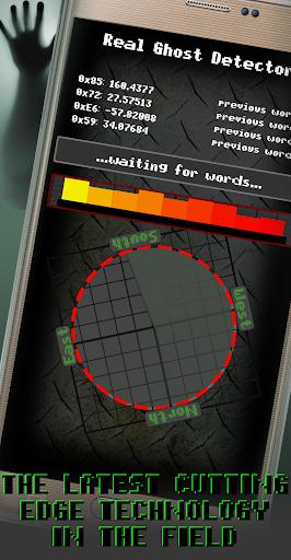 Real Ghost Detector 3.5 screenshots 1