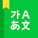 NAVER Korean Dictionary icon