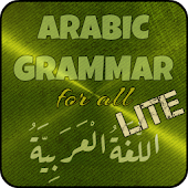Arabic For All - 1 - Lite