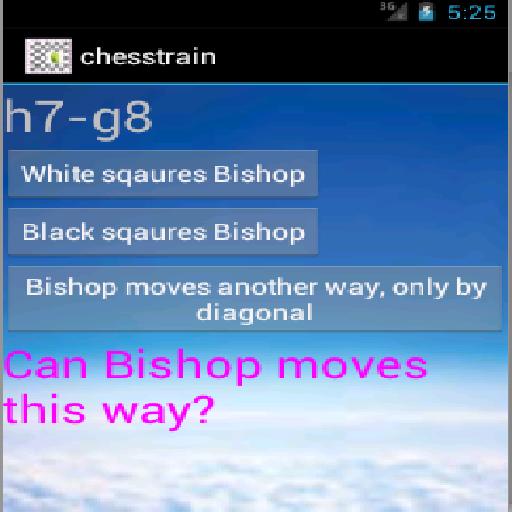 ChessTrainer
