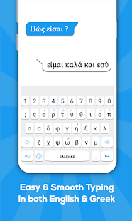 Greek keyboard: Greek Language Keyboard