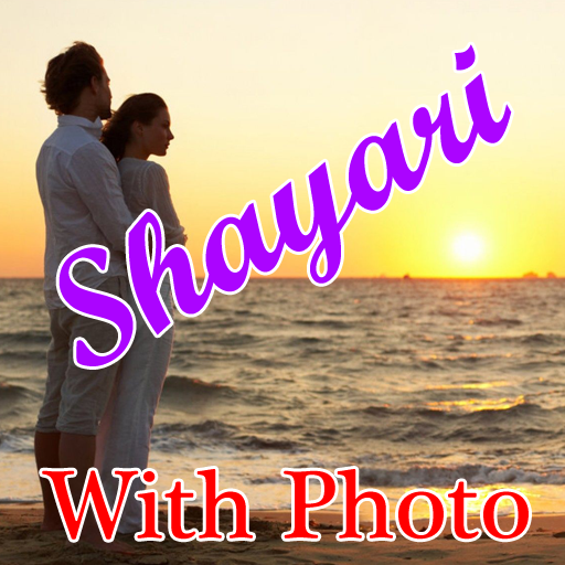 娛樂App|Shayari With Photo LOGO-3C達人阿輝的APP