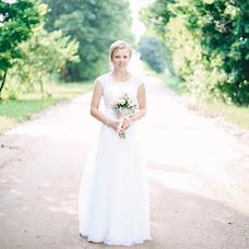 Wedding photographer Nikolay Saevich (NikSaevich). Photo of 18.08.2018