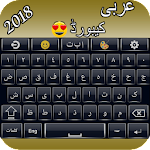 Best Arabic English keyboard - Arabic typing 1.6