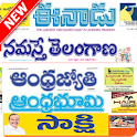 Telugu News Papers Online icon
