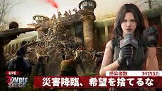 Zombie Siege: Last Civilizationのおすすめ画像2