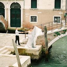Wedding photographer Marina Avrora (MarinAvrora). Photo of 16.11.2017