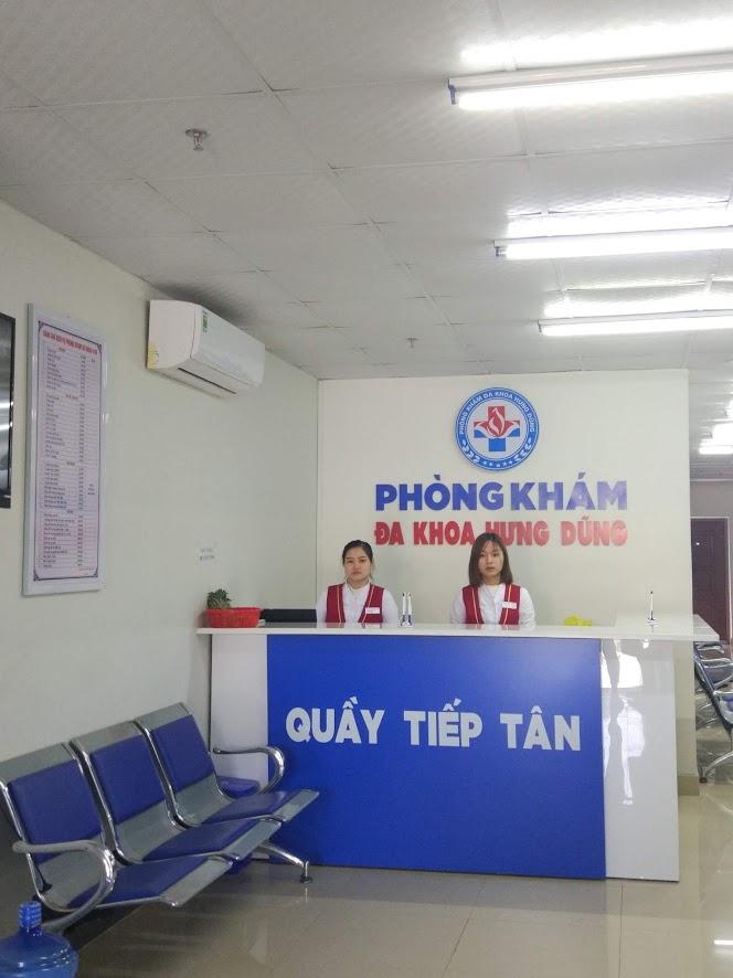 Phòng khám đa khoa Hưng Dũng, địa điểm chăm sóc sức khỏe mới, tin cậy cho người bệnh.