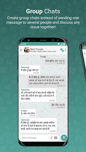 NEEO,Free IM & Chat Translator screenshot 4