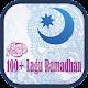 Download Lagu Ramadhan Tiba 2018 Lengkap For PC Windows and Mac