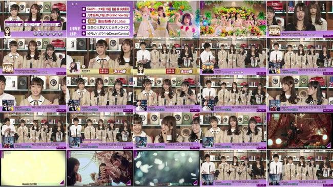 200404 (720p+1080i) 開運音楽堂 乃木坂46が25thシングル発売で 「乃木回」